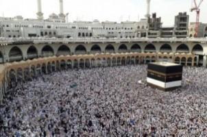 100 dari 117 Kouta Haji Lambar Lunasi BPIH