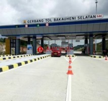 Jalan Tol Trans Sumatera Sumbang PAD