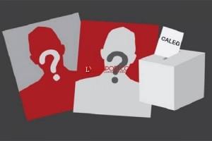 Penetapan Caleg Way Kanan Tunggu Selesai Pleno Tingkat Provinsi