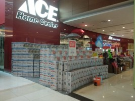 Ace Hardware Indonesia Bagikan Dividen Rp28,25 per Saham