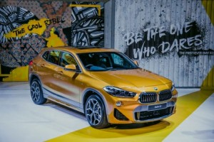 BMW Luncurkan The Cool Tegel