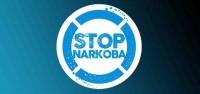 BNN Kabupaten Lamtim Gelar Raker Pencegahan Penyalahgunaan Narkoba