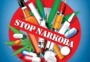 BNN Lamsel Gencar Perangi Narkoba