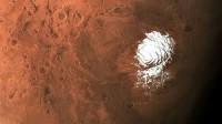 Danau di Mars