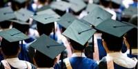 Destinasi Pendidikan