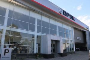 DFSK Siapkan Diler Yogyakarta Berikan Layanan Purnajual