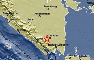 Diguncang Gempa, BPBD Imbau Warga Lampura Waspada dan Tenang