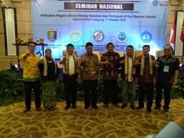 Fakultas Hukum Unila Gelar Seminar Nasional
