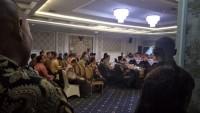 Gubernur Rapat Bersama Wali Kota dan Bupati Se-Lampung Bahas DBH