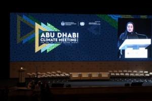 Indonesia Komit Jalankan Reformasi Energi