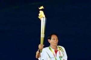 Ini Daftar Atlet dan Pejabat yang Ikut Serta Kirab Obor di Bandar Lampung