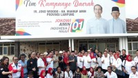 Ini Rencana Agenda Jokowi-Amin di Lampung