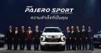 Ini Tanggapan MMKSI Atas Debut Dunia New Pajero Sport di Thailand