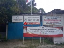 Inspektorat Sebut Tidak Ada Dana Desa ke Lembaga Pemerintah