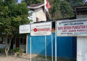 Inspektorat Usut Dugaan Korupsi Dana Bantuan Operasional Puskesmas