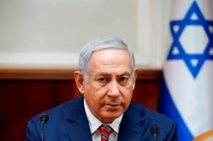 Israel Dukung Mundurnya AS dari Dewan HAM PBB