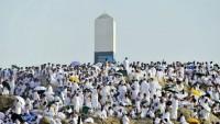 Kemenag Kota Persiapkan Pembangunan Pusat Layanan Haji dan Umrah Terpadu