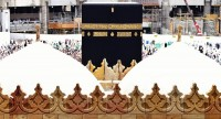 Kemenag Panggil Biro Umrah Diduga Telantarkan Jemaah di Saudi