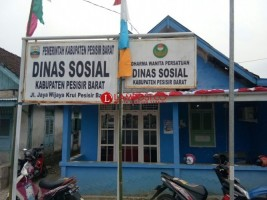 Kepala Desa di Pesisir Barat Diimbau Proaktif Data Warga Yang Meninggal