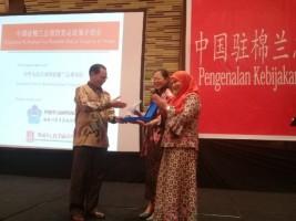 Kerja Sama Indonesia-Tiongkok Berpotensi Meningkat