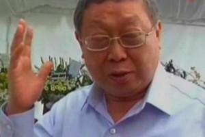 KPK Tetapkan Sjamsul Nursalim dan Istri Tersangka Kasus BLBI