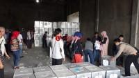 KPU Kota Bandar Lampung Pastikan Logistik Siap