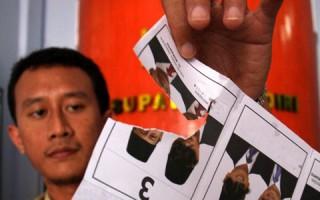 KPU Siapkan Pleno Untuk Surat Suara Pemilu Rusak