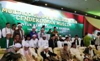 Lampung Akan Gelar Multaqo Ulama Untuk Indonesia Damai