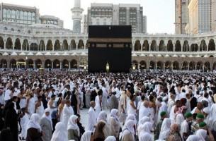 Lampung Dapat 281 Kuota Haji Tambahan