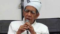 Mbah Moen Wafat, Tokoh Lampung Kehilangan