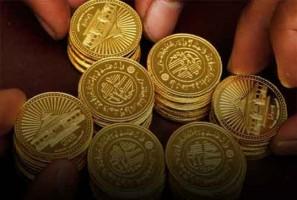 Mencuri Koin Emas