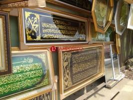 Mengangkat Tradisi Budaya Arab dengan Kaligrafi