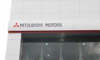 Mitsubishi Gelar Program Penjualan pada Februari dan Maret 2019