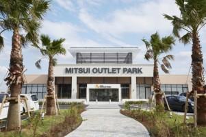 Mitsui Fudosan Berbagai Informasi Shopping di Jepang