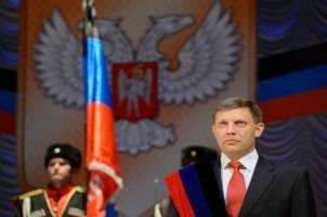Pemimpin Separatis Ukraina Tewas dalam Ledakan