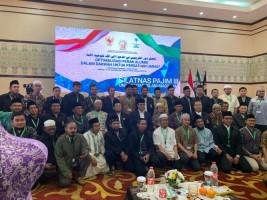 Penggerak Pendidikan Lampung Optimalisasi Persatuan Umat