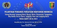 Pengurus PWI 10 Kabupaten/Kota akan Dilantik Besok