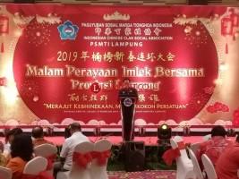 Perayaan Cap Go Meh Momentum Tionghoa Lampung Rajut Kebhinekaan