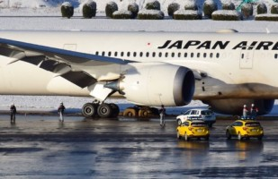 Pesawat Tergelincir, Bandara Narita di Tokyo Ditutup