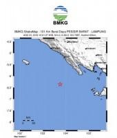 Pesisir Barat Diguncang Gempa Tektonik 4,2 SR