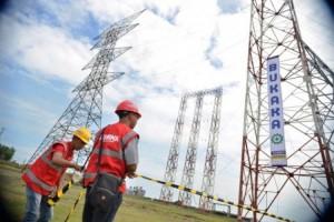 PLN Minta Maaf Soal Pernyataan 'Minta Bantuan Transformer'