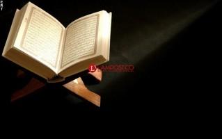 Polres Lambar Bantu Alquran Untuk Jamaah Roworejo