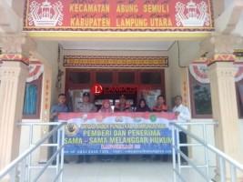 Polres Lampura Gelar Sosialisasi Cegah Pungli