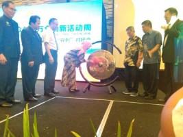 PSMTI Kerjasama dengan Fuzhou University dan Unila