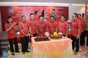 PSMTI Provinsi Lampung Gelar Malam Apresiasi