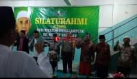 PWNU Lampung akan Gelar Sarasehan Kebencanaan
