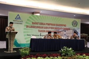 Rektor UIN Beri Materi Tranformasi di IAIN Cirebon