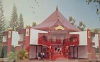 Rencana Pembangunan Gedung Budaya Lampung Barat Diperkirakan Rp20 Miliar