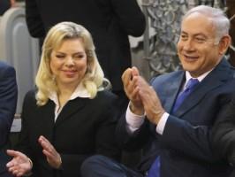 Sara Netanyahu Resmi jadi Tersangka Korupsi