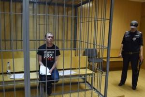 Selidiki Kasus Narkotika, Jurnalis Investigasi Rusia Ditahan